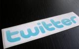 Custom Twitter Designs